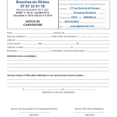 4-PAGES-RECRUTEMENT DDEN-BDR-13-page-003